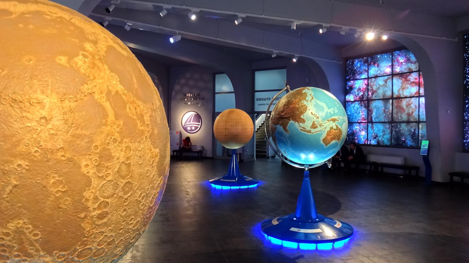 Картинки про планетарий