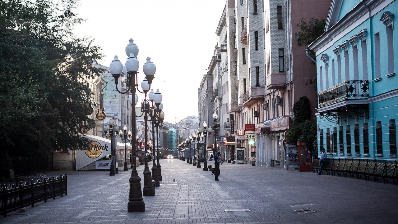 дома Витязево что посмотреть на улицах москвы первой половине недели