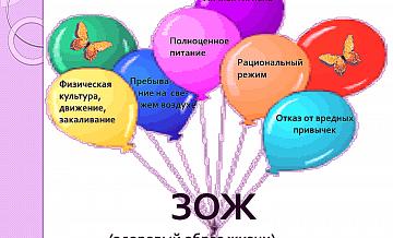 http://tinaomos.news/upload/resize_cache/iblock/38c/360_218_2/38cb38e5f66474228e4ebb915f545d3d.jpg