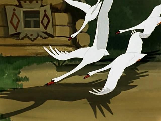 Картинка анимация гуси и лебеди, марта