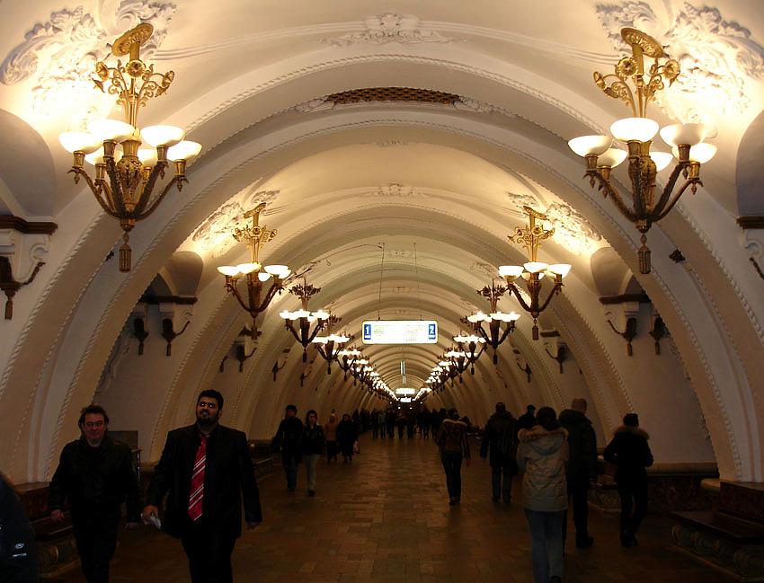 отзывы арбат москва метро станция прибыльный